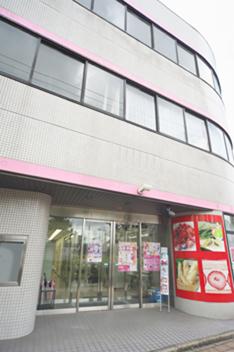 福井製菓専門学校