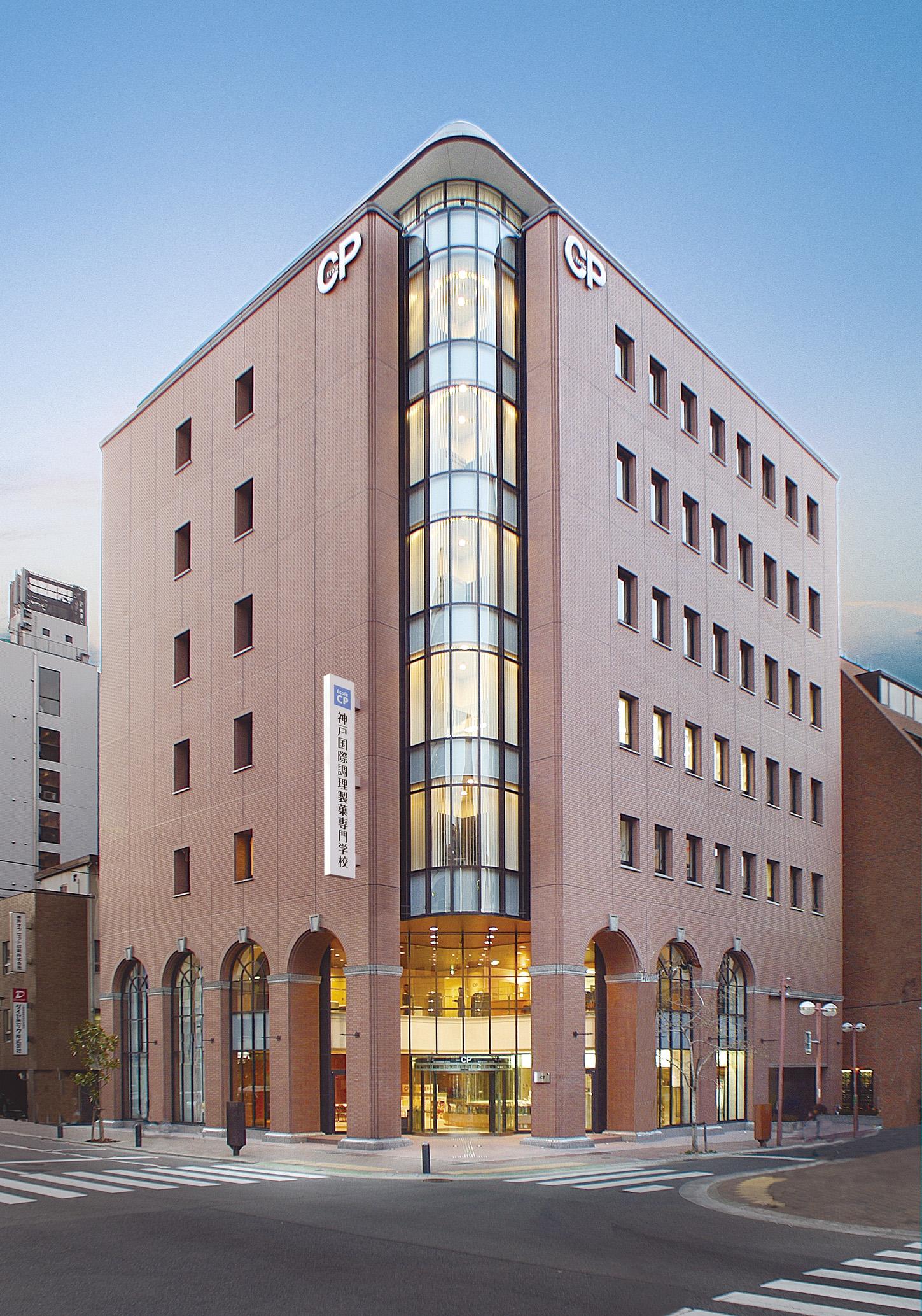 神戸国際調理製菓専門学校